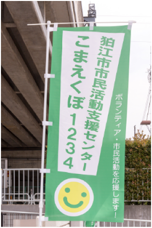 うす緑色のニコニコマークが目印