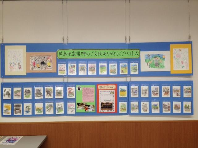 kumamoto-photo20170522